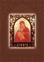 thumb-RLS07prayercard